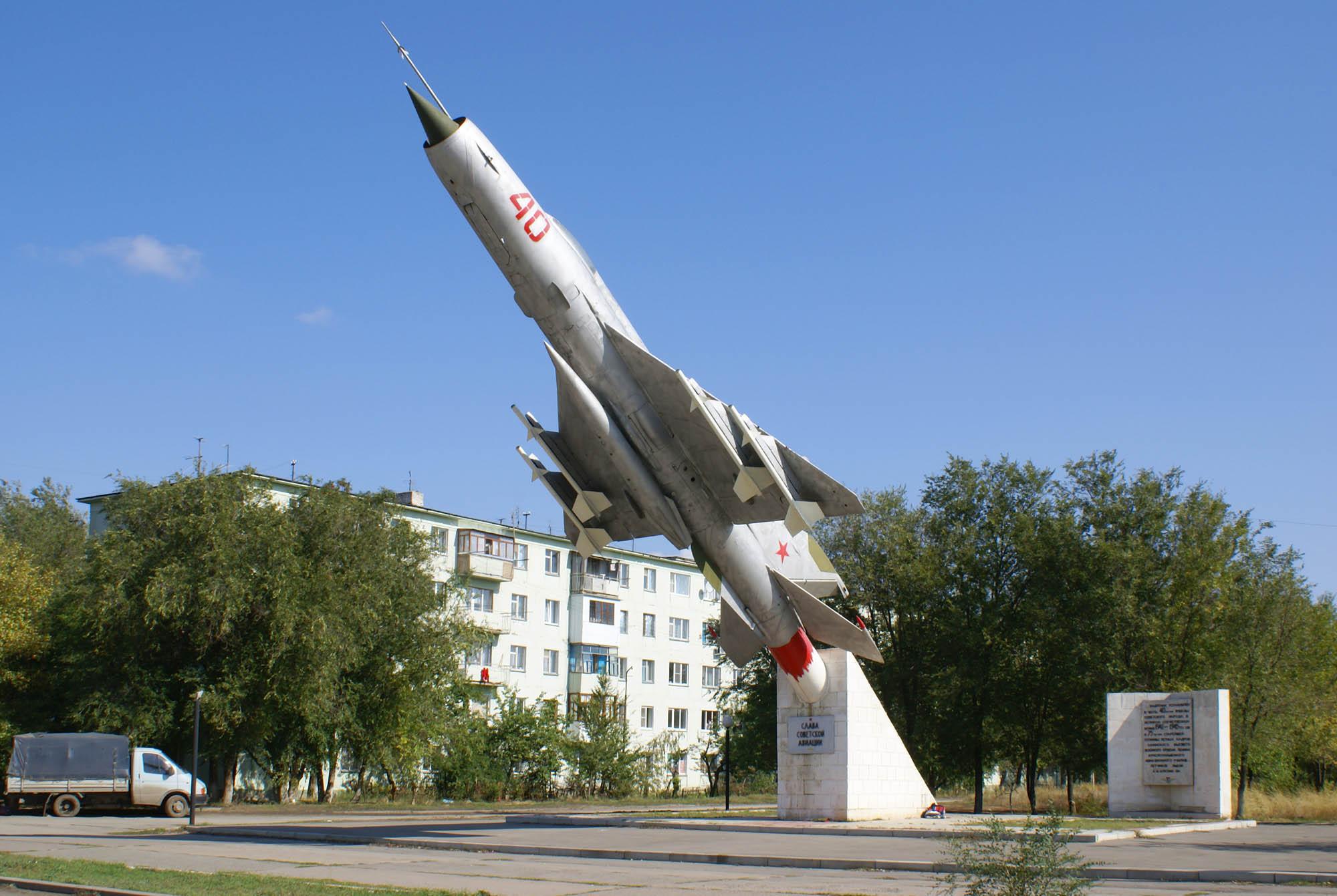 morozovsk-rostovskaya-oblast-seks